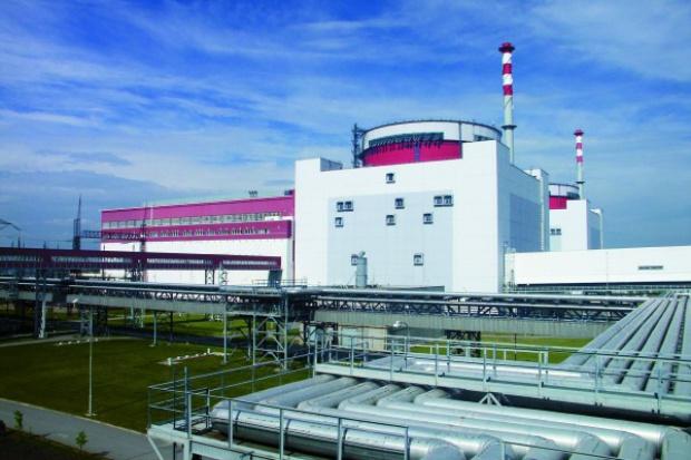 Areva wykluczona z przetargu na bloki jądrowe w Temelinie