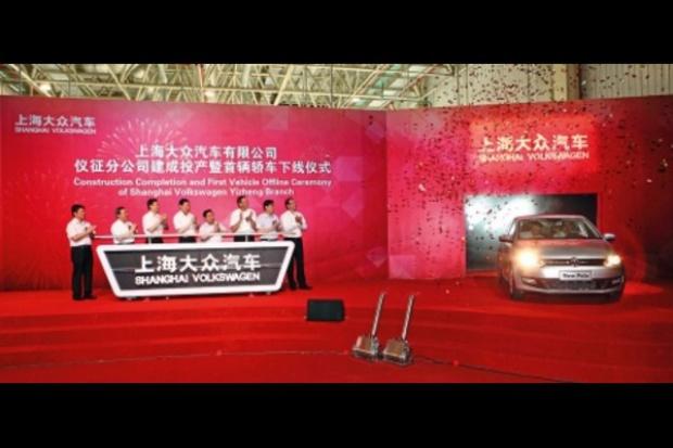 Nowa fabryka Volkswagena w Chinach