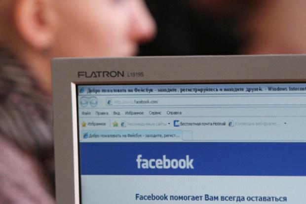 Facebook zaatakowany przez hakerów