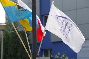 EEC podnosi biznesową atrakcyjność Katowic i regionu