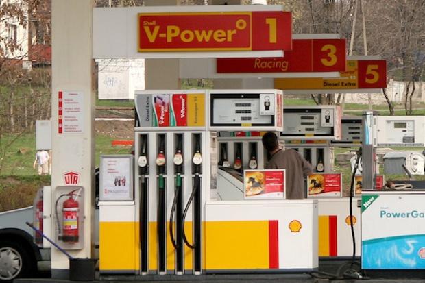 Shell zaoferuje 1000 nowych miejsc pracy