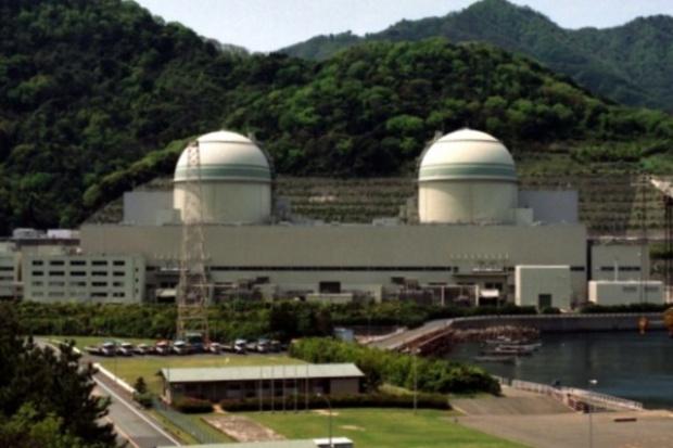 Japonia już bez energii jądrowej