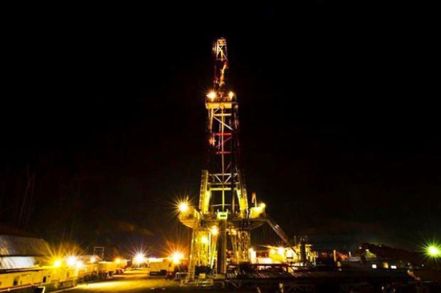 Serinus Energy na razie bez sukcesu w Brunei