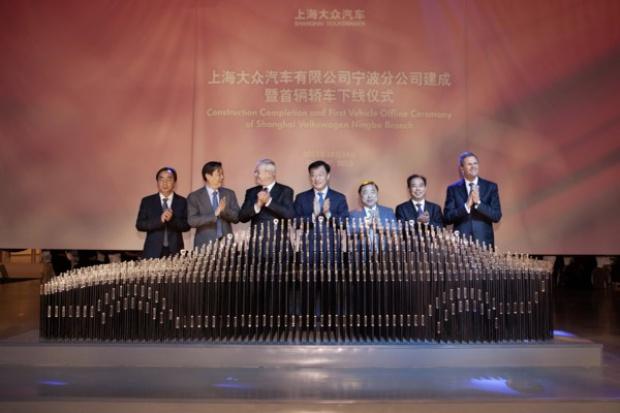 Volkswagen ma nową fabrykę w Chinach
