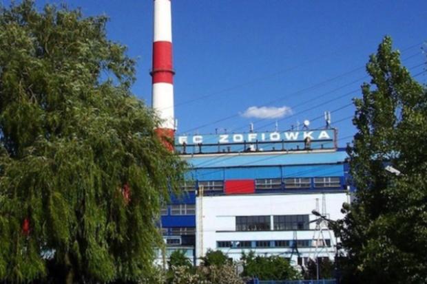 Nowy blok w EC Zofiówka spali 5 mln ton odpadów węglowych