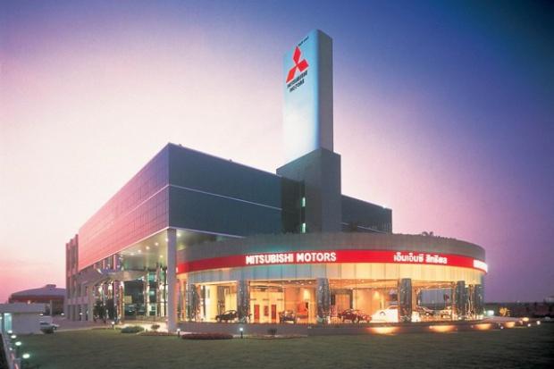 Mitsubishi inwestuje w nowy ośrodek badań