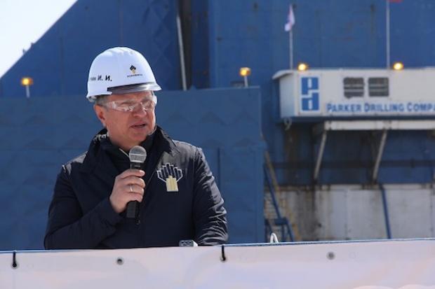 Rosnieft planuje wielkie arktyczne inwestycje
