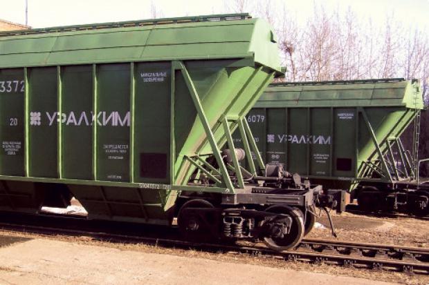 Rosjanie chcą wybudować kompleks amoniakowy za miliard dolarów