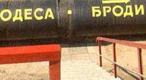 Prace nad przedłużeniem ropociągu Odessa Brody do Płocka wreszcie ruszą?