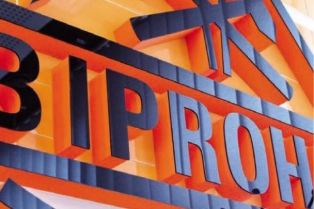 Mostostal Zabrze chce wykupić Biprohut od Elektrobudowy