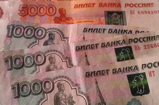 Rosja: tegoroczna inflacja na poziomie ok. 11,5 proc.