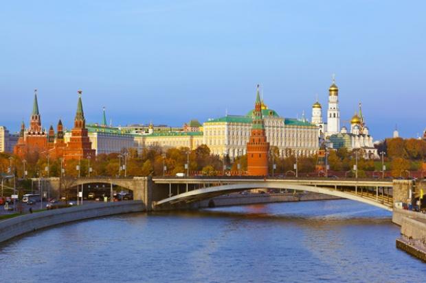 Agencja Fitch obniżyła rating kredytowy Rosji