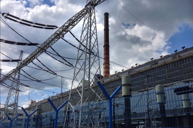 MG przyjęło listę energetycznych projektów strategicznych