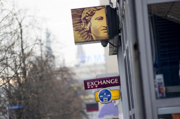 Zysk netto Alior Banku wzrósł o ponad 40 proc.