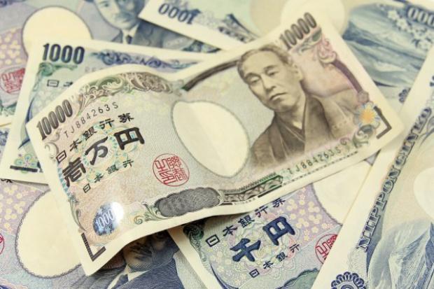 Japonia. Rząd nadal ma wątpliwości co do banku AIIB