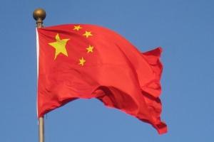 Chiny: Tajwan nie może być współzałożycielem AIIB