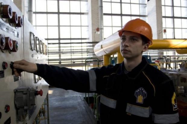 Rosnieft daje pracownikom podwyżki