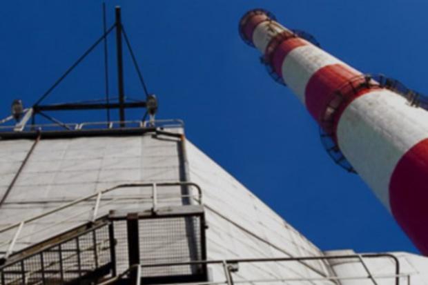 EC Będzin jest już właścicielem ETFL Energo Utech