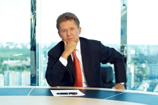 """Szef Gazpromu we wtorek w Atenach omówi """"kwestie energetyczne"""""""