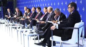 Retransmisja sesji EEC 2015: Energia, przemysł, klimat, czyli trzy w jednym