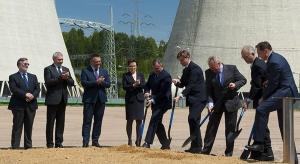 Wbito pierwszą łopatę na budowie bloku 450 MW w Turowie