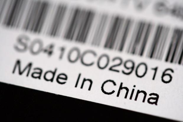 Chiny podnoszą poziom innowacyjności przemysłu