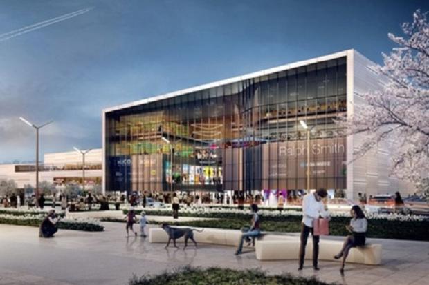 Echo Investment wybuduje galerię handlową w Katowicach
