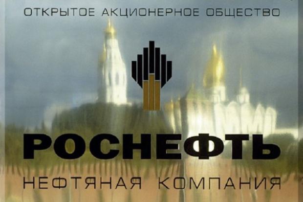 Rosnieft blisko przejęcia części indyjskiej firmy Essar Oil