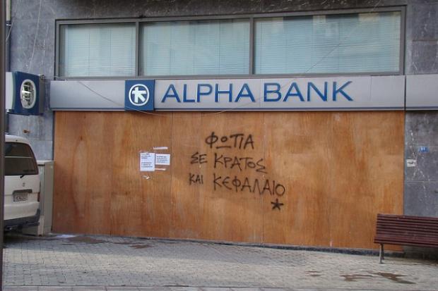 Zamknięcie banków w Grecji to początek końca?