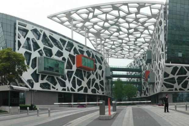 Alibaba zwiększa inwestycje logistyczne