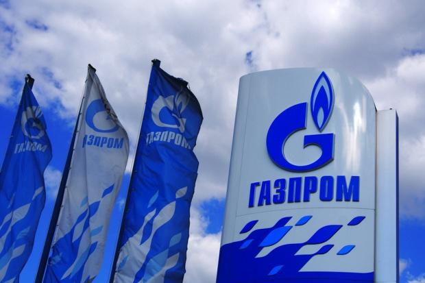 Gazprom pozywa Turkmengaz w sztokholmskim arbitrażu