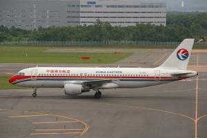 Amerykańskie linie lotnicze inwestują w chińskie