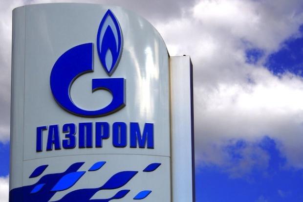 Gazprom stawia na aukcje gazu