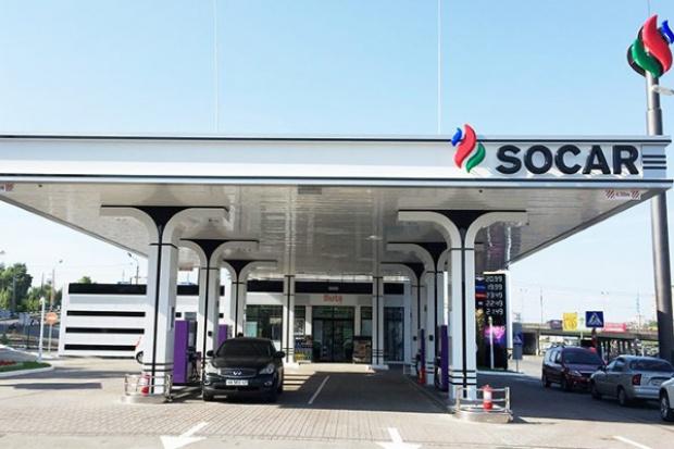 SOCAR wprowadza nowe logo na Ukrainie