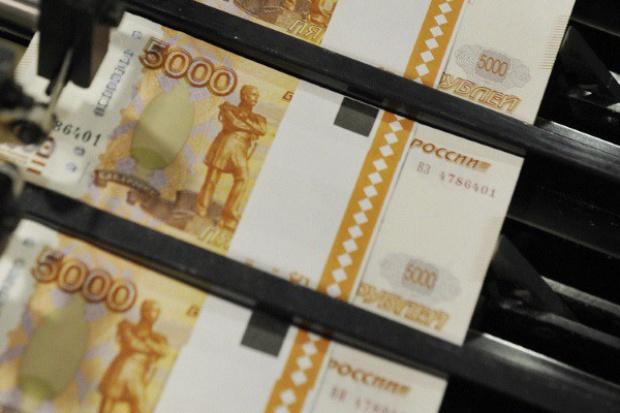 Rubel najsłabszy do dolara od 1998 roku
