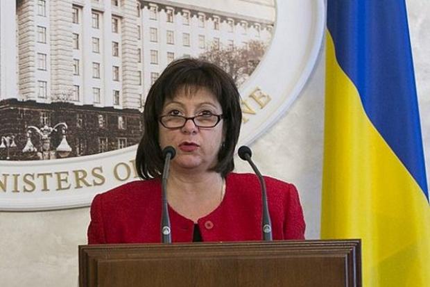 Minister finansów Ukrainy: porozumienie z kredytodawcami - historyczne