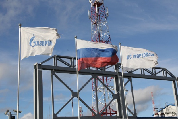 Eksperci: dobry czas zakończenia sporu Gazpromu z KE