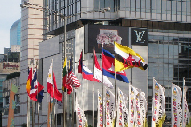 Kraje ASEAN utworzyły wspólnotę gospodarczą