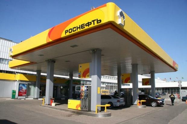 Rosnieft kupił stacje w Armenii