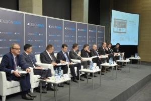 Housemarket Forum Silesia 2016