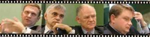 Od lewej: Nikołaj Iwczikow - dyrektor zarządzający Lukoil Oil Company, Cezary Filipowicz - przedstawiciel UkrTransNafta, Tomasz Bartoszewicz - profesor WSC w Warszawie,Andrzej Żelechowski - PERN