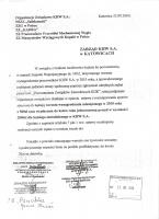 Pismo organizacji związkowych Katowickiego Holdingu Węglowego do zarządu