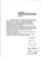 Komunikat międzyzwiązkowego komitetu protestacyjno-strajkowego w JSW