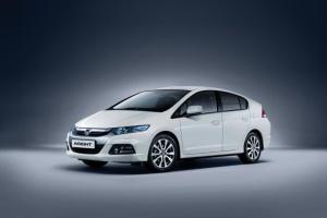 Honda Insight / foto: Honda