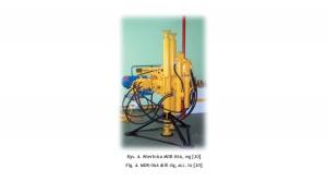 Rys. 4. Wiertnica MDR-06A, wg [20]