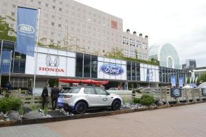 Zdjęcie numer 2 - galeria: Salon samochodowy we Frankfurcie