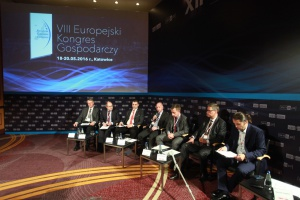 XII Kongres Nowego Przemysłu: Ciepłownictwo