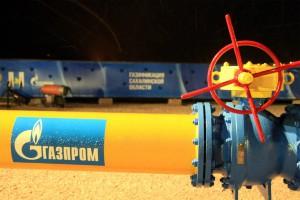 Białoruś kupuje gaz ziemny z Rosji o około 50 proc. taniej niż Polska