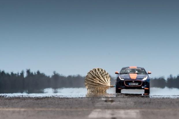 Jaguar zainwestuje 1,1 mld funtów w fabrykę na Słowacji