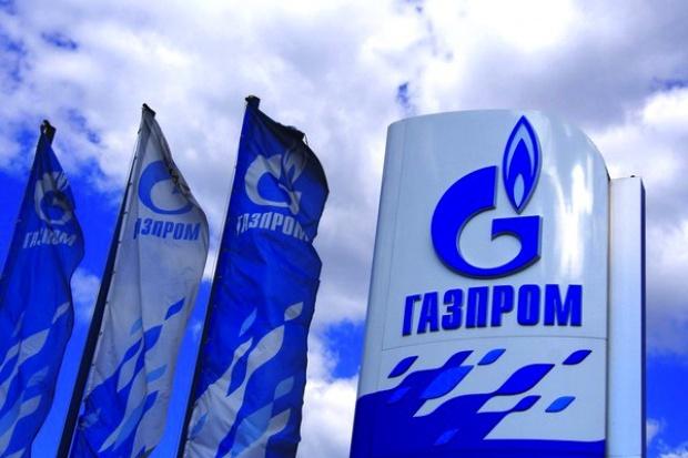 Spory spadek produkcji gazu przez Gazprom